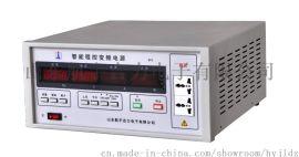 航宇吉力 JL-11000 单相智能程控变频电源