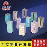 保健品铁盒定做哪家更专业--广州博新放心省心