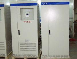 恒国电力厂家供应太原20KVAUPS不间断电源 20KVA在线是UPS电源