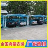 普誠直銷大型停車場車棚,鋼結構耐力板車棚,鋁合金車棚