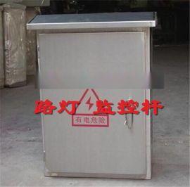 山东防水箱生产厂家监控防水箱弱电箱配电箱