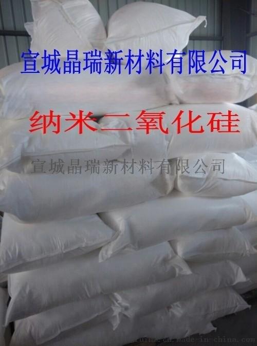 納米氧化矽 納米SiO2粉體 純度高