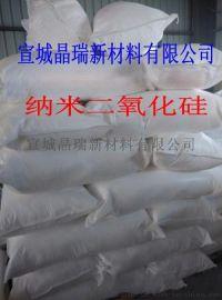 纳米氧化硅 纳米SiO2粉体 纯度高