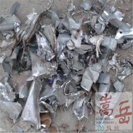 嵩岳撕碎机 撕碎机制造厂家 金属撕碎机怎样