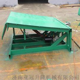 济南亚冠牌电动液压固定登车桥 物流装卸货月台 载重量大
