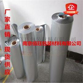 南京PET复合铝箔膜现货1米1.2米12丝14丝铝泊包装纸热封铝膜铝箔纸复合膜工业铝箔纸锡纸机械真空铝箔膜