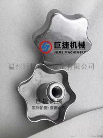 不锈钢梅花手轮 铸造梅花手轮 304不锈钢手轮