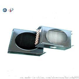 现货供应小机组冷凝器节能环保耐腐蚀性能好 欢迎选购