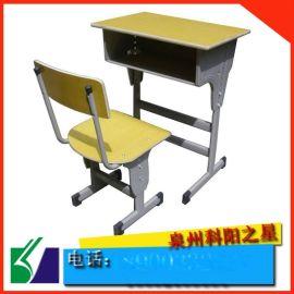 泉州直销课桌椅 学生桌椅 可升降课桌 单人培训桌椅