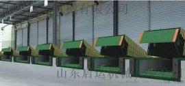 永州市 定制启运牌固定式液压登车桥装卸货升降机电动液压升降平台集装箱物流仓储车