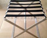 酒店金属行李架 不锈钢精拉丝置物架 可折叠 意大利设计 可定制