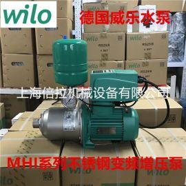 威乐水泵MHI403变频增压泵