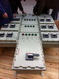 BXX51-3K防爆动力检修箱,检修插座箱