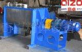 安徽奇卓粉体螺带混合机机械设备安全可靠
