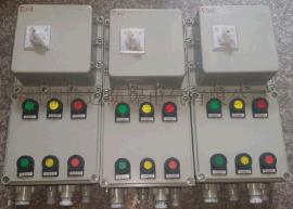 BQC-10A防爆电磁启动器/MSB