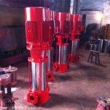 建筑工地消防泵 泵房安装系统喷淋泵