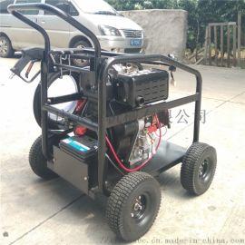 贝隆通用HPW3600柴油冷水高压清洗机