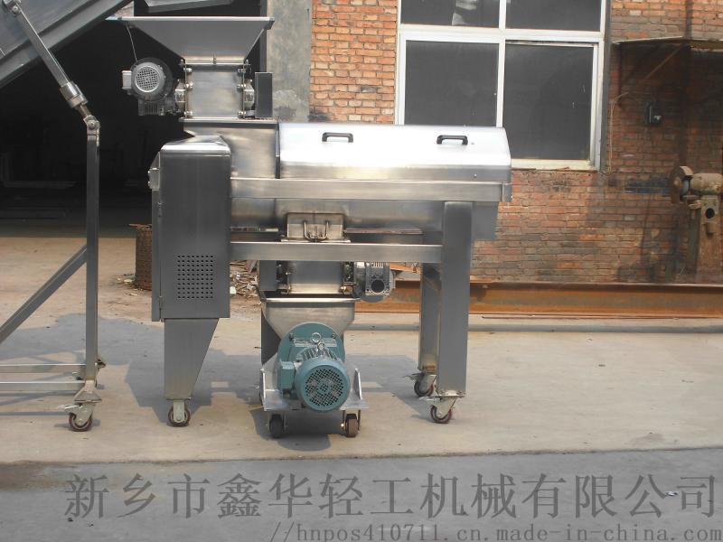 河南新乡**葡萄破碎机 高效率除梗破碎机