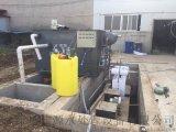 生猪养殖污水处理设备厂家供应