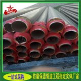 小区采暖专用聚氨酯保温钢管 直埋保温管厂家