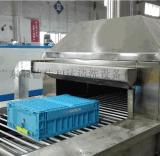 广东塑料筐喷淋清洗机 周转箱喷淋清洗机