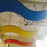 方形铝单板 弧形铝板 欧陆天花板 冲孔铝单板吊顶