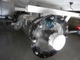 易莱德电解海水制氯电解槽 厂家定制