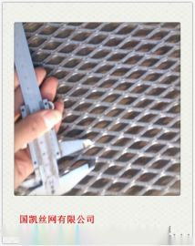 菱形钢板网 鱼鳞孔钢板网 六角孔钢板网