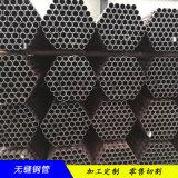 無縫鋼管 薄壁鋼管 10#鋼 熱軋無縫鋼管