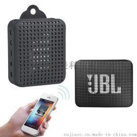 JBLGO2蓝牙音箱硅胶保护套防摔防尘