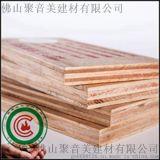 广东阻燃多层板品牌 阻燃胶合板价格 阻燃胶合板生产厂家