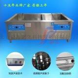 火鍋店小型洗碗機,餐館小型洗碗機廠家