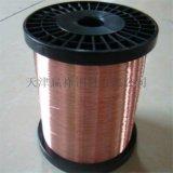 营销紫铜丝 T1T2紫铜丝 高质发货快