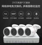 横塘视频监控安装,塘厦蛟乙塘高清监控系统,网络维护