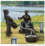玻璃钢雕塑仿真仿铜雕塑洗衣服雕塑景区公园树脂摆件