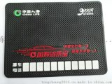 PVC汽车防滑垫 PVC电话号码防滑垫