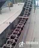 锅炉除渣机|刮板出渣机|高温炉渣输送机除渣机生产线