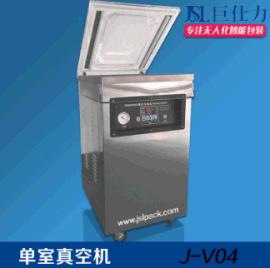 巨仕力单室真空机J-V05