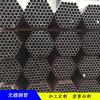生產加工加厚不鏽鋼管 無縫管型號齊全