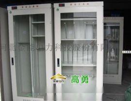 上海智能安全工具柜厂家