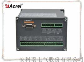三相三線電壓變送器,BD-3V3電壓變送器