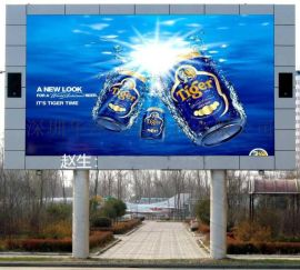 P4LED室外防雨水高清全彩显示屏广告宣传大屏幕