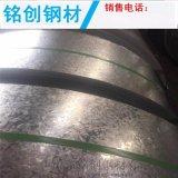 花紋板 熱鍍鋅板 鍍鋅板 DX51D