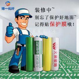 装修PVC地面保护膜美观实用