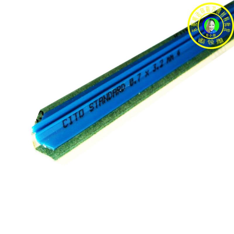 CITO速装底模条压痕胶线
