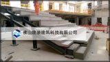 預制樓梯  可定制 佛山建裝建築科技有限公司