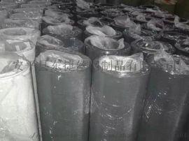 苏州铝板金刚网,东莞铝板金刚网,门窗网