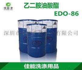 新型高效强力除蜡水的原料配供应