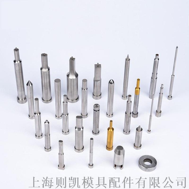 浙江塑料模具用SKD61頂針 扁頂針廠家直銷
