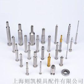 浙江塑料模具用SKD61顶针 扁顶针厂家直销